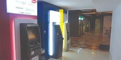 L9 - ATM Center